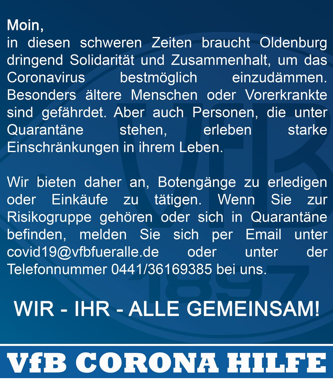 VfBCoronaHilfe